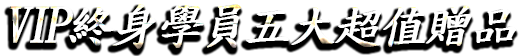 林瑋網路行銷課程 - 創意手繪影片學院課程文字標題三