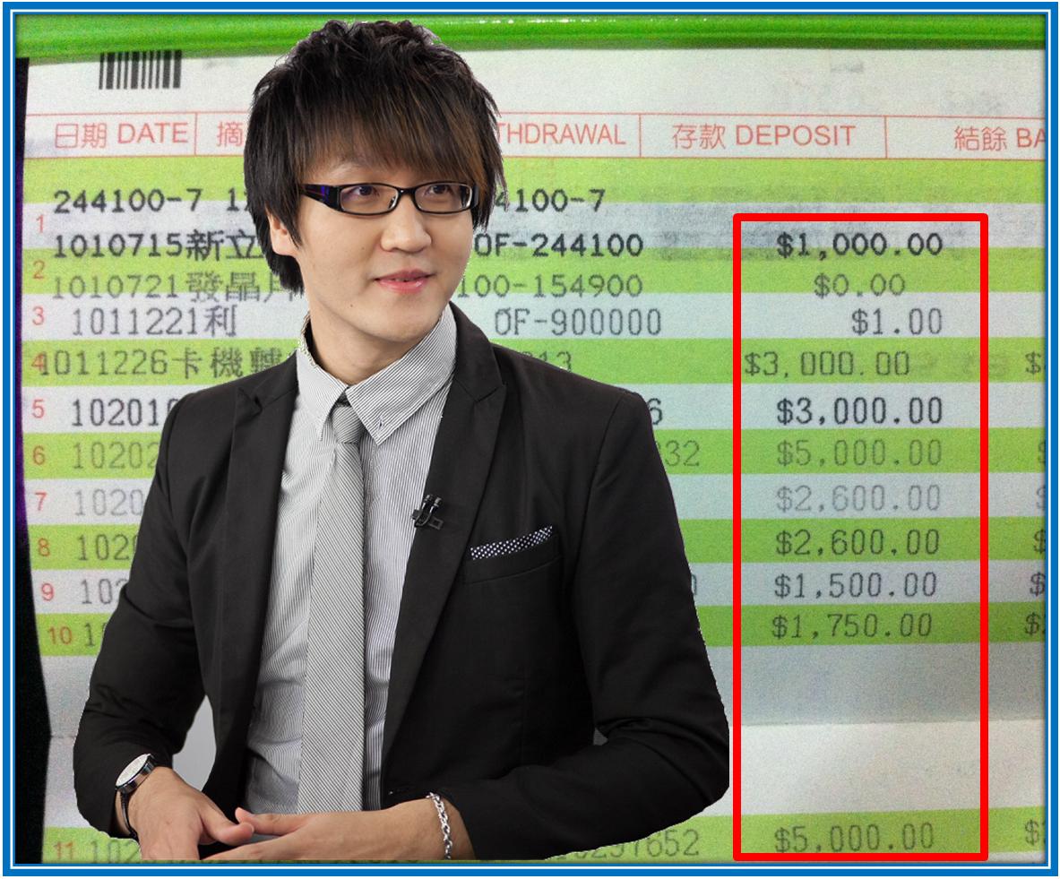 林瑋網路行銷 - 創意手繪影片學院課程賺錢郵局帳戶見證